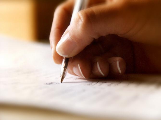 Írásbeli szakmai vizsgák